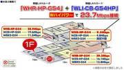 fct_floor.jpg